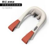 多維度頸肩按摩器HZ-INECK-5
