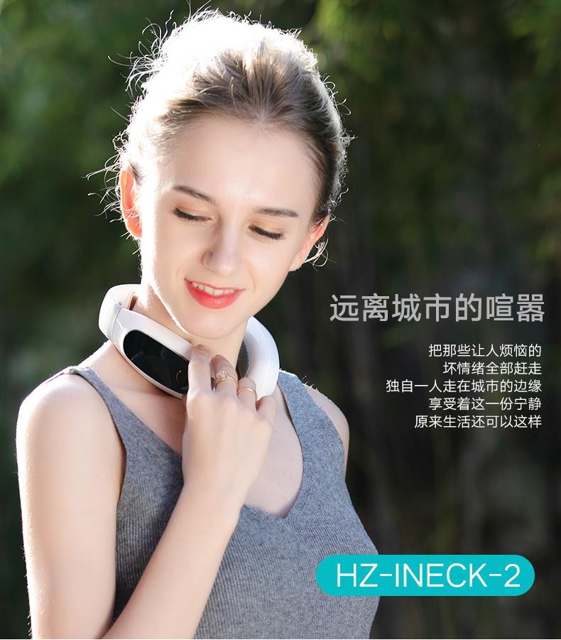 3b-ineck2_02